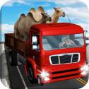 动物输送卡车模拟器安卓版v1.3