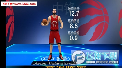 NBA 2K19手机中文版v46.0.1截图1