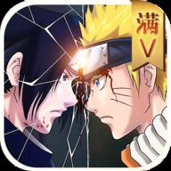 火影忍者战纪满V版1.3.0.31