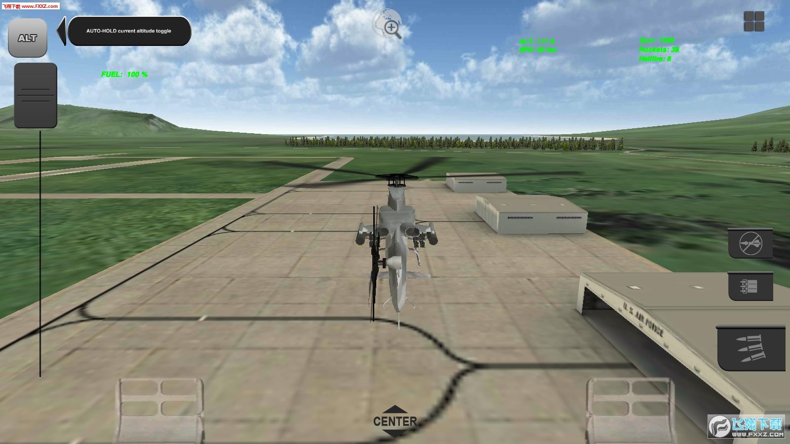 直升机飞行模拟器手游1.0.3截图1
