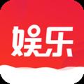天天娱乐视频app1.3.0