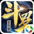 斗�_之武魂�X醒安卓版 1.0.0