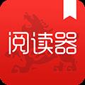 麒麟阅读app3.8.3.2043