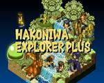 箱庭探险者Plus硬盘版