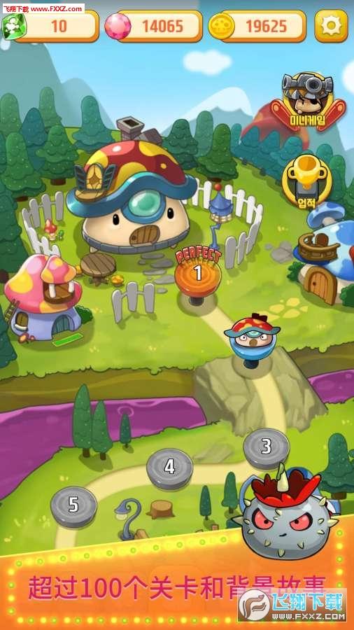 超级蘑菇VS细菌游戏v1.0.8截图0