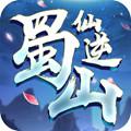 蜀山仙逆安卓版 1.0