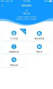 融信回收app官方版v1.0.8截图2