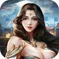 烽火戏三国国战苹果版 1.0