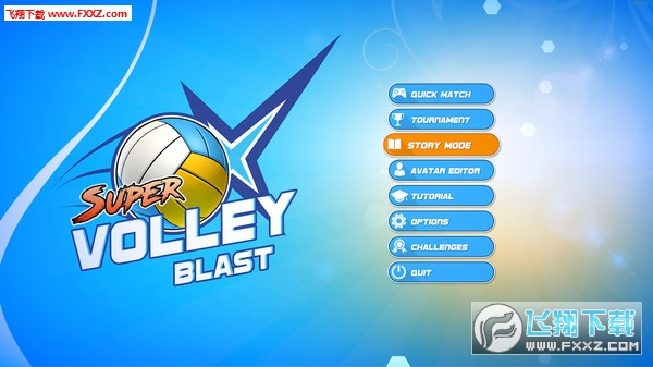 Super Volley Blast游戏截图0