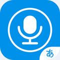 日语配音狂APP最新版 4.2.4