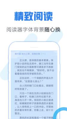 青墨斋小说阅读器app1.3.0.0截图1