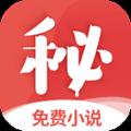 秘读免费小说app1.2.0