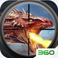 狩猎飞龙3D模拟手游 1.0