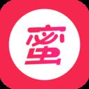 蜜之看书app最新版1.0.1