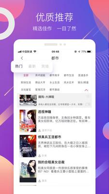 蜜之看书app最新版1.0.1截图1