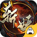 斩妖手游官方版v1.0.0