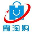 扣扣签到助手手机版v1.1