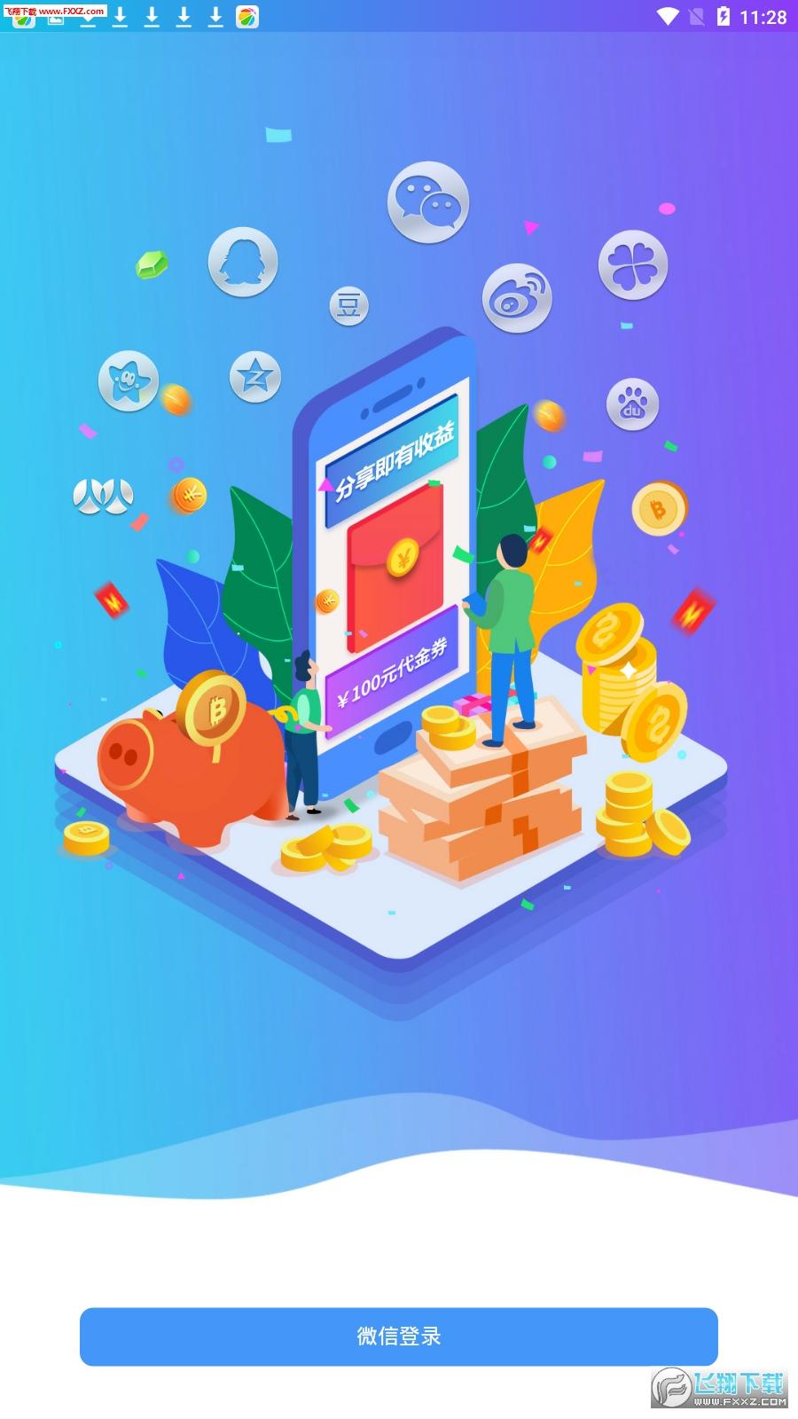 华强影院官方app0.0.11截图1