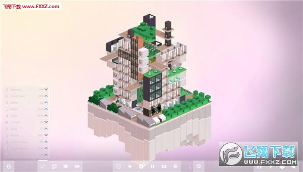 方块建造截图0
