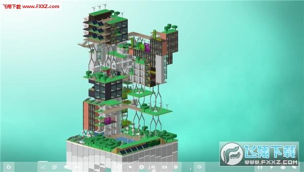 方块建造截图1