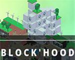 方块建造下载