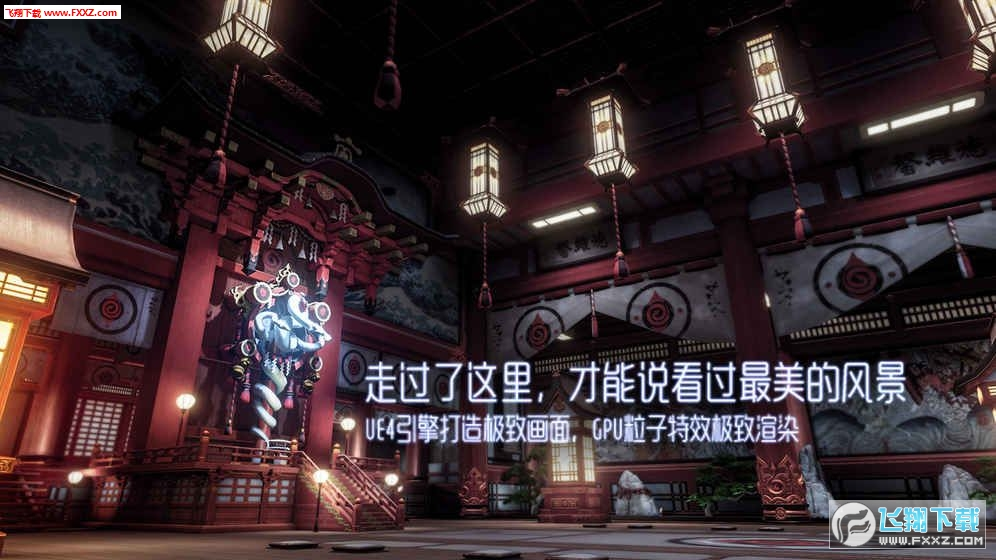 腾讯龙族幻想预约下载地址v1.0截图2
