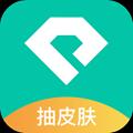 有礼包(手游礼包领取)app 4.10.3