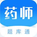 执业药师题库通appv1.0
