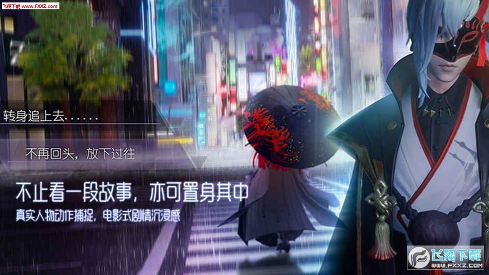 腾讯龙族幻想手游v1.0截图0