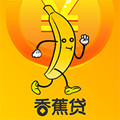 香蕉贷app 1.0.0
