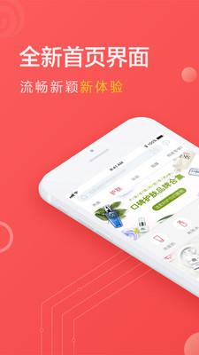 五色糖化妆品app2.12.1截图4