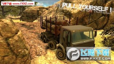 3D卡车越野模拟手机版v2.1截图2