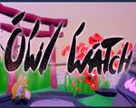 猫头鹰守望者(Owl Watch)
