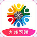 九州网赚app v1.0