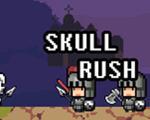 骷髅冲刺(Skull Rush)