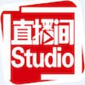 直播间studio安卓版v1.2.1