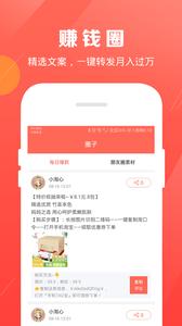 小淘新选app安卓版1.8截图3