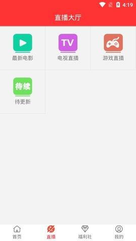 八九影视app最新版0.0.7截图1