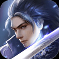 灵剑纪元官方游戏 2.7.0