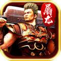 赤血战神裁决安卓版v1.0.0