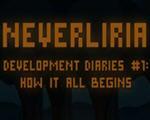 NeverliriaPC版