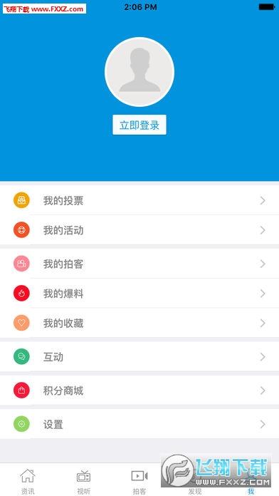 昆山视听app安卓版2.0.16截图2
