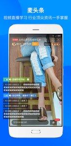 京麦app官方版3.9.3截图3