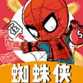 蜘蛛侠贷款手机版1.0.1
