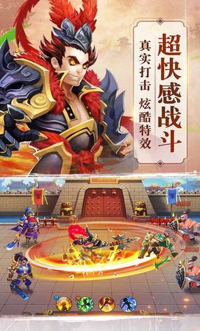 卧龙三国最新版5.2.5截图1