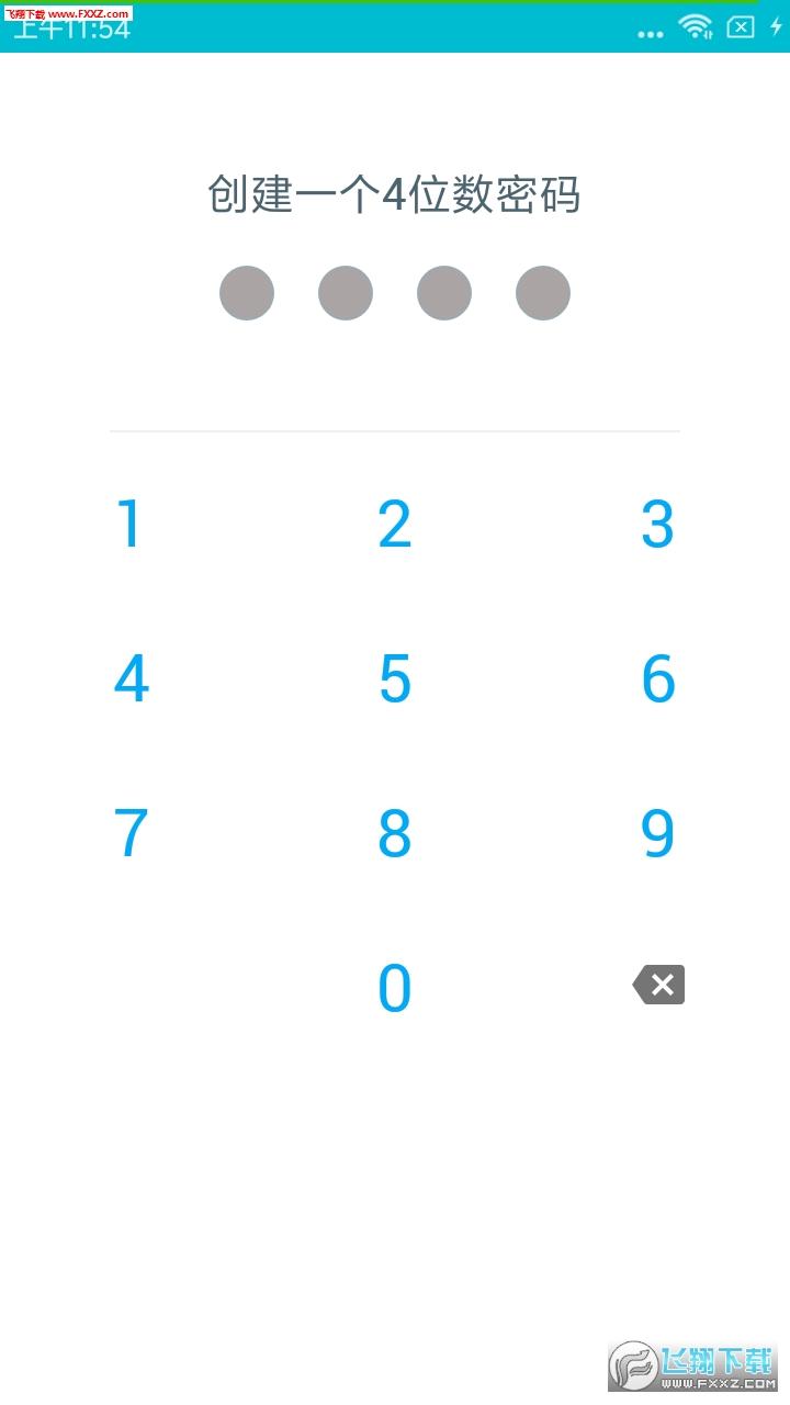 MG电子记平台appv1.0截图0