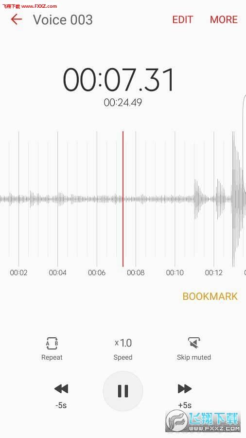 三星语音备忘录安卓版20.1.86.12截图3