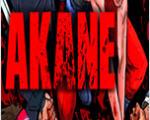 Akane硬盘版