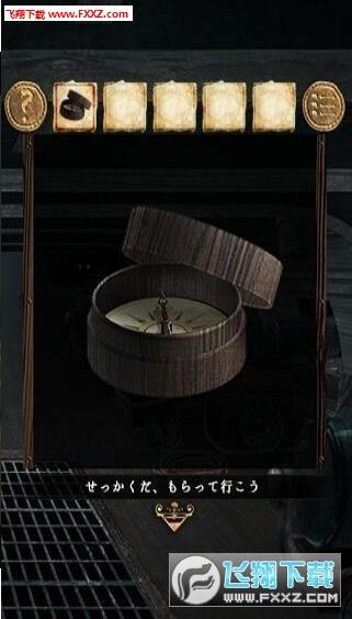 从海盗船逃离最新版v1.0.2截图2