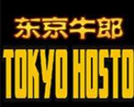 东京牛郎单机版